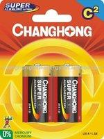 Alkaline alkaline battery LR14 C AM2 dry battery