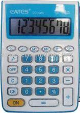 Gift calculator