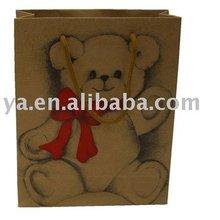 Kraft paper bag(paper069)