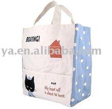 paper bag(paper048)