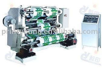 Vertical Automatic Strip-separating Machine