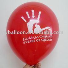 new 12inch latex decoration balloon