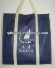 HR001cheap vegetables non-woven packing net bags