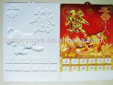 PVC/Plastic 3D Wall Calendar