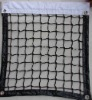 Polyester Tennis Net