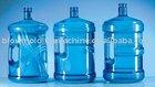 5 Gallon PC Water Barrel
