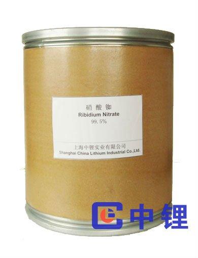 nitrato de rubidio