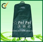 Hunter green PP travel garment bag suit cover of standard size