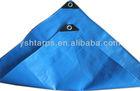 packing tarpaulin 120GSM/blue/green/silver waterproof anti-UV