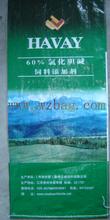 Polypropylene fertilizer bag PP bag for seed packing Factory