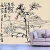 KM01-002S Chinese Style Custom Wallpaper