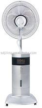"""Humidifier mist fan / water mist fan / 16"""" fan with remote controller"""