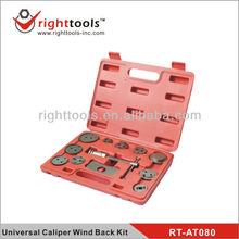 Universal Caliper Wind Back Kit/Under-Car tools/auto repair tools