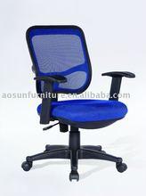 mesh chair office chair chair furniture Model:S-301