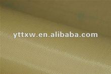 kevlar fabric(1000D),aramid fibre cloth,bulletproof kevlar fabric