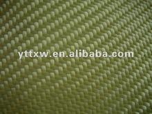 Aramid fiber fabric,aramid ballistic fabric,woven aramid fabric