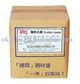 Prim barbekü( Barbekü) sos- Kore tarzı 12kg( obm, ODM, ve OEM)