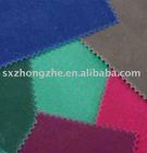 nylon tricot flocked fabric