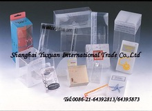 PP box,PP frosted box,plastic frosted box