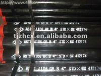 ASTM A106 GR B