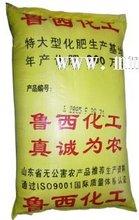China urea fertilizer