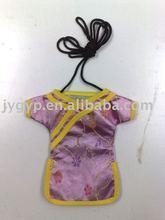 mobile phone arm bag