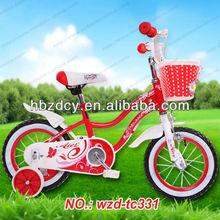 used bmx bikes * used bmx bikes
