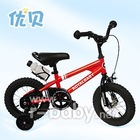12 inch Children Bicycle Royal baby freestyle