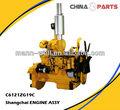 Motor diesel de cilindro WD615.50 Diesel Motor-2