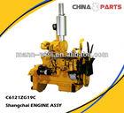 WD615.50 Diesel Engine-2 cylinder diesel engine
