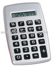plastic Calculator