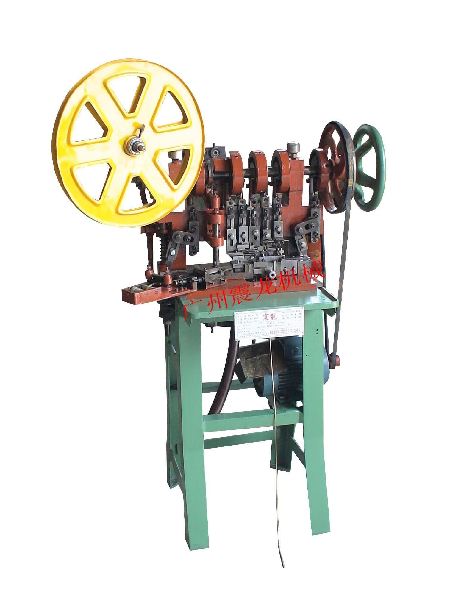 chain machine