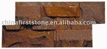 Rusty Slate Culture Stone FSSW-029
