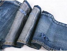 spandex denim fabric