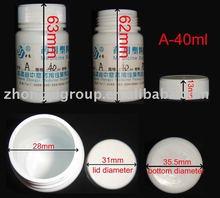 plastic medicine vials(plastic pill vials,plastic medicine vials,plastic medicine bottles)