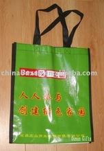 Most fashion non woven bag picture