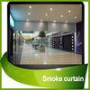 /product-gs/smoke-curtain-293787814.html