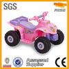 HOT MODEL electric toy car
