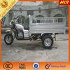 DUCAR 200cc motorcycle trike