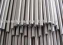 Stainless Steel Tubes (circular tubes)