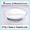 /product-gs/ammonium-chloride-300668710.html