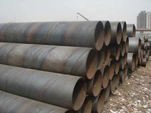 SSAW steel pipe WELDED ERW EFW GR.B API GAS WATER PILLING