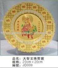 Customize Jesus Round Tray For Indoor Decoration Golden Display