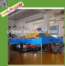 folding tent promotional