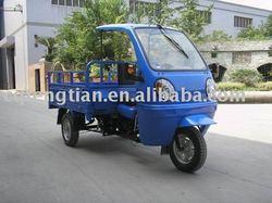 3 wheel tricycle vehicle