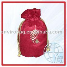 promotional gift nylon drawstring bag