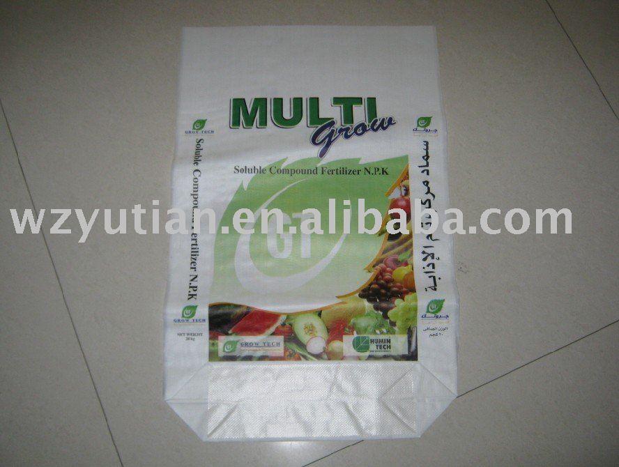 matt surface laminated pp woven bag for rice