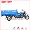 150cc 175cc 200cc 250cc Lifan engine new model cargo tricycle
