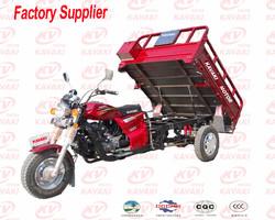 150CC lifan engine 3-wheel motorcycle