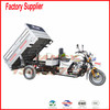 Canton KAVAKI SALE 200cc passenger and cargo tricycle/three wheel motorcycle with double row seat